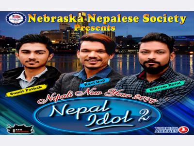 Nepali New Year 2076 'Dhamaka' with Nepal Idol-2