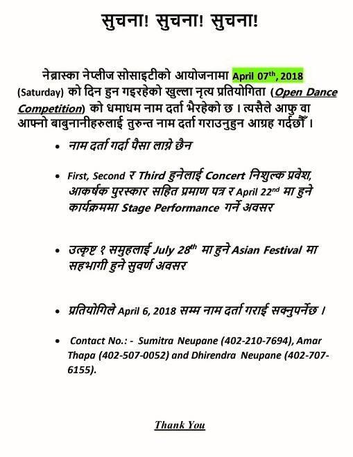 नेब्रास्का नेप्लीज सोसाइटीको आयोजनामा April 7th, 2018 Open Dance Competition