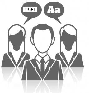 NEPALI & HINDI INTERPRETER OPPORTUNITY ($30 - $50 HOURLY PAID)
