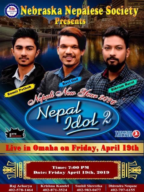 नेपाल आइडल विजेता  नेब्रास्का आउदै