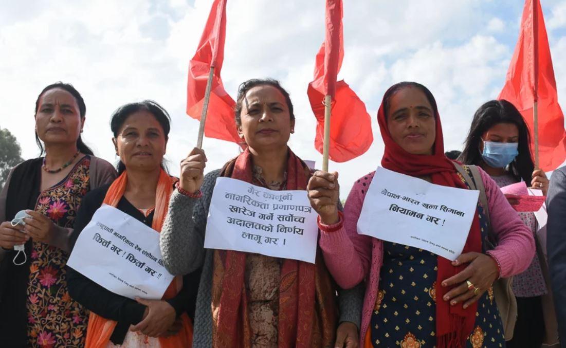 नागरिकता विधेयक खारेज गर भन्दै माइतीघरमा प्रदर्शन