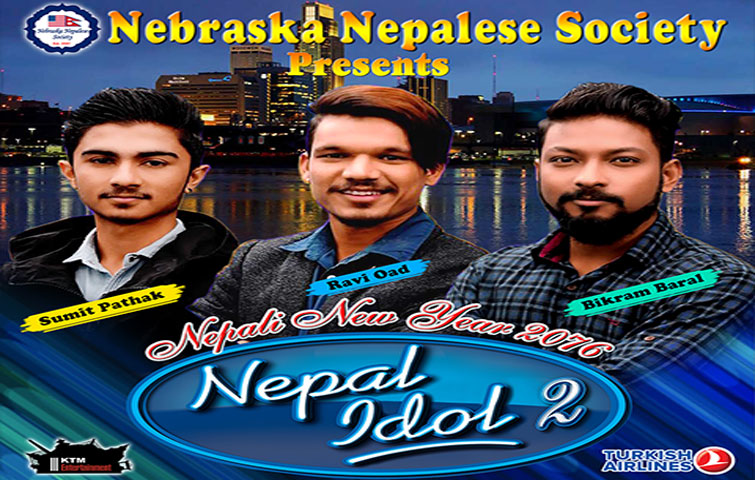 """Nepali New Year Dhamaka 2076"" has been postponed"
